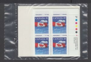 CANADA SEALED PLATE BLOCKS 1166 DOMESTIC 1st-CLASS RATE, FLAG OVER CLOUDS, CBN