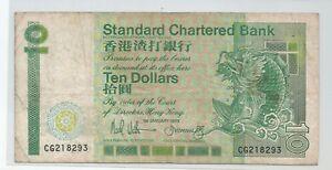 Hong Kong & Shanghai Bank, 1988, 10 Dollars (Fine)