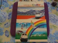Commemoration Qinghai Railway HC Book and Booklet: Stamps, Covers, Postcards