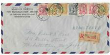 inflation cover 1948.7.19 Shanghai 2-unit ar double registered to US, $410k rate