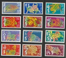 1992- 2004 U.S Stamps 12 Con Giáp Collection Lots Asian Lunar New Year  MNH