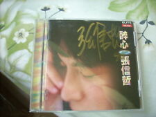 a941981 Jeff Chang 張信哲 CD 醉心 Autographed