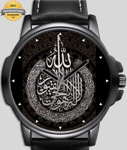 Islamic Calligraphic Art  Stylish Rare Quality Wrist Watch UK Seller
