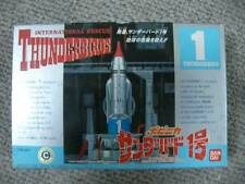JAPAN BANDAI  THUNDERBIRDS TB 1 popy