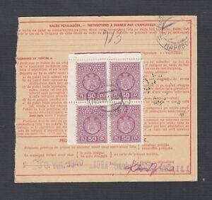 YUGOSLAVIA  CROATIA 1940 50 P POSTAGE DUES BLOCK ON PARCEL POST CARD TO MARIBOR