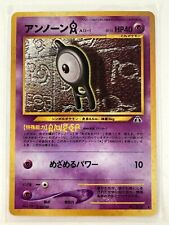 New Listing�� Unown A 201 Holo Bleed error Neo Discovery Japan Card - Pokemon 2001 Mint �