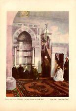 Moschee in Damaskus XL 1916 Kunstdruck von Georg Macco Gebet Islam Syrien