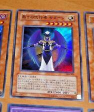 YUGIOH JAPANESE ULTRA RARE HOLO CARD CARTE Saturn 308-006 UR OCG JAPAN **