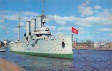 B98825 the cruiser aurora petrogradskaya leningrad russia  ship bateaux
