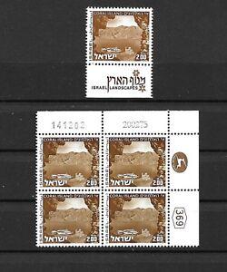 ISRAEL 1971-1978 DEF. LANDSCAPES - 2.00 Plate Block Stamp 20.02.75- NR 141202