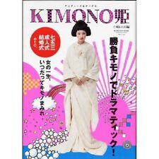 Kimono Hime Vol. 7 JAPAN 2007 Japanese Antique Kimono dress Fashion Kawaii