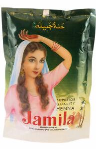 Jamila Henna Powder, 250 grams BAQ Body Art Quality Mehendi Hair dye 2020 Crop
