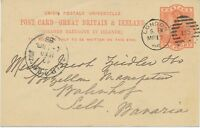 "GB 1896 QV 1d orangered postcard Duplex-cancel ""LONDON / 105"" EARLIEST DATE USED"