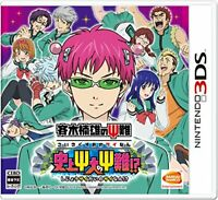 USED Nintendo 3DS Kusunokitakeshi Saeki 08304 JAPAN IMPORT