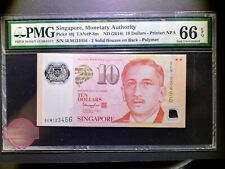 Singapore $10 Ascending Ladder s/n 5EM 123456 步步高 PMG66 EPQ Gem UNC 48j TAN#P-3m