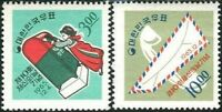 Korea South 1965 SG613 Communications Day set MNH