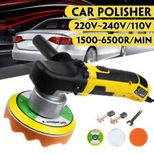 220V-240V  680w Dual Action Polishing Machine Car Polisher Electric