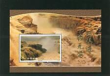 VR China  2002 Block 109 Hukou-Wasserfall **