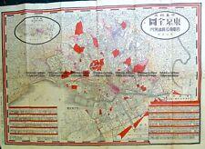Antique Map 2-146 Japan - Tokyo street map c.1911