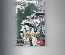 PATLABOR MOBILE POLICE ONE (1) SEALED BOTTLECAP TRADING FIGURE POPY MECHA