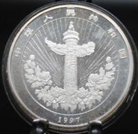1997 CHINA Auspicious Matters PIEFORT 2oz Silver Coin CHILD HOLDING CARP