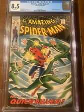 AMAZING SPIDER-MAN #71 4/69 CGC 8.5 WHITE PAGES! QUICKSILVER!! NICE HIGH GRADE!!