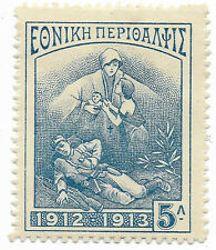 Greece, 1914-mi z2/yt 258-delivery available for 5 lots in bulk buy