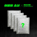MONTHLY GIRL LOONA - Not Friends Special Edition CD+60p Photobook+Free Gift