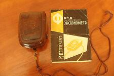 Soviet Vintage Russian EXPOSURE METER- Leningrad 2 -1950s Passport Original Case