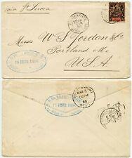 FRENCH GUADELOUPE 1896 PEACE COMMERCE 25c to USA via ST LUCIA DE LA RONCIER OVAL