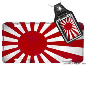 Rising Sun Japanese Battle Flag Red White Aluminum License Plate Opt. Key Ring