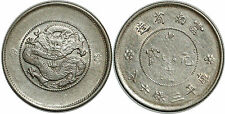 CHINA YUNNAN PROVINCE 50 CENTS 1911-15 Y#257