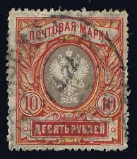 1906 RUSSIA #72 THUNDERBOLTS ACROSS POST HORNS - USED - VF - CV $11.50 (E#1113)