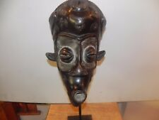 "Arts of Africa - Lulua Mask - DRC - Congo - 15"" Height x 9"" Wide"
