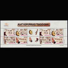 Indonesia #1937e Traditional Communication Instruments MNH CV$8