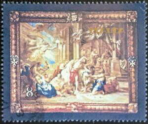 Stamp Malta SG639 1980 8c Tapestry Used