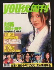 赵薇 VICKI ZHAO 2003 优周刊 Singapore Chinese TV magazine You Weekly #132