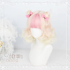 Girl Princess Women's Lolita Pink Cream Gradient Wig s Short Curly Hair Cospaly