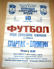 FOOTBALL AFFICHE SPARTAK MOSCOU OLYMPIQUE MARSEILLE CHAMPIONS CUP 1/2 FINAL 1991