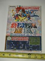 Pokemon Stadium Gold and Silver Crystal-9784839904999-Strategy Guide-Japanese