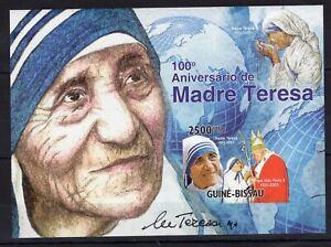Imperf. - Guinea Bissau - Pope John Paul II /Madre Teresa Briefmarken  MNH** AE1