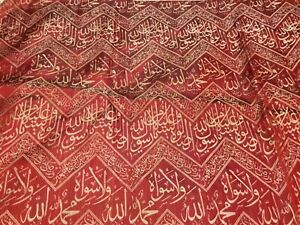 islamic original kaaba textile  red pure silk in gad name & profit muhammad