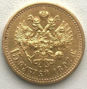 Russia gold coin 15 rouble 1897 Nicholas II Russian coin Original