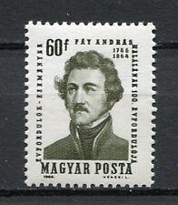 32277) HUNGARY 1964 MNH** Andras Fay 1v Scott# 1580