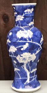 Antique Kangxi Blue White hand Painted Prunus Blossom Vase
