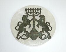 Judaica Briefbeschwerer Bronze Bergkristall 19 Jh.