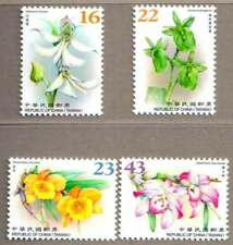 China Taiwan 2018 常146-3 Wild Orchids of Taiwan Flower Stamps