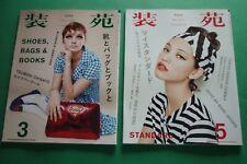 Stock 2 Magazine so-En Japan 3-5/2013 Fashion Mode Accessories Soen Nippon