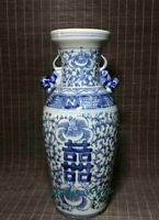 Old China Blue and white porcelain Hand Painted Double happiness double ear vase