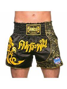 Sandee Unbreakable Thai Shorts Black Yellow Muay Thai Kickboxing Striking K1